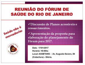 Planos acessíveis e ressarcimento ao SUS são pauta da próxima reunião do Fórum de Saúde do Rio de Janeiro