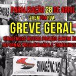 ChamadaGreve01-24-04-17